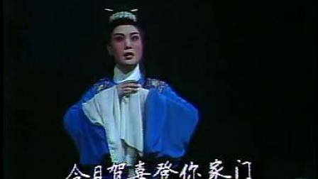 优酷网越剧《雪里小梅香》悔不该背弃盟约将你凌-汤丽芳(时长3:28)
