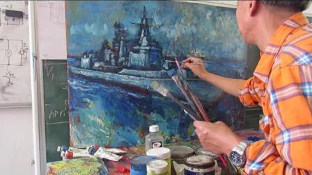 油画技法系列视频《画军舰》.mov