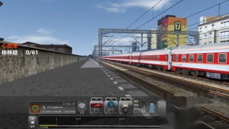 和谐中国模拟火车视频集2624沈大线路精彩直播录制