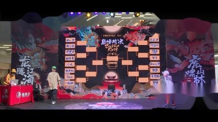 蜀舞天下·四城同辉新兴街舞青年技能邀请赛16进8 Cooi vs一轮游