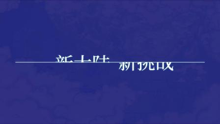 Hi ,「仙境传说RO」v2.0