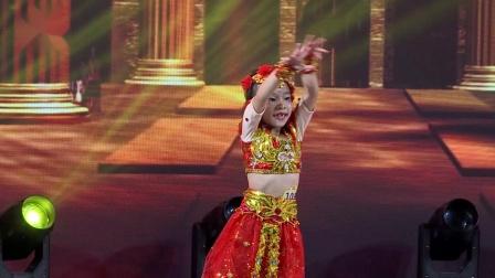 105、廖小碟 独舞《印度独舞》星耀杯全国校园舞蹈展演