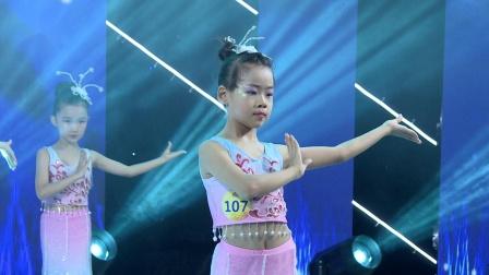 107、傣族舞《月亮》星耀杯全国校园舞蹈展演