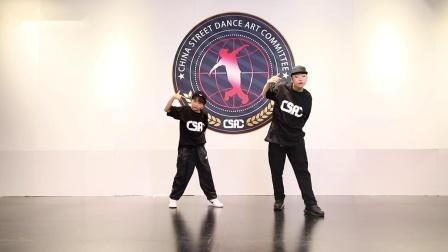 中国社会艺术协会全国街舞考级(编舞)11级