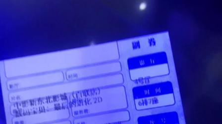 沈阳中影国际影城(新东北青年大街百联店)
