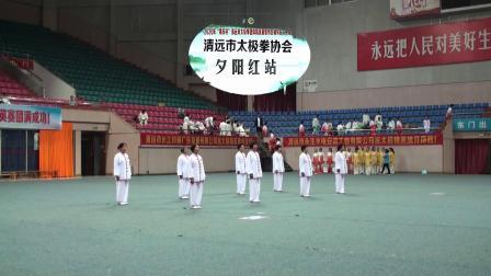 中国体育片《2020年清远市(锦乐杯)太极运动比赛》(1080P)