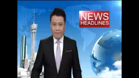 2020-11-07 02:00广东国际新闻简报