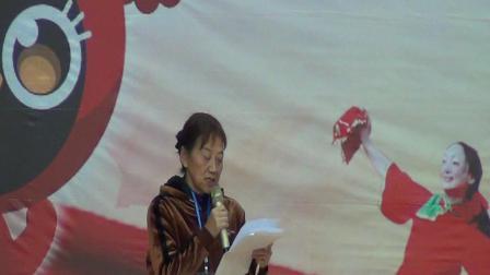 2020年四川老年人健身秧歌比赛颁奖仪式