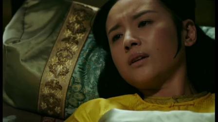 如懿传:皇上在皇后病重时将她所犯罪过一一阐明,皇后心有不甘啊