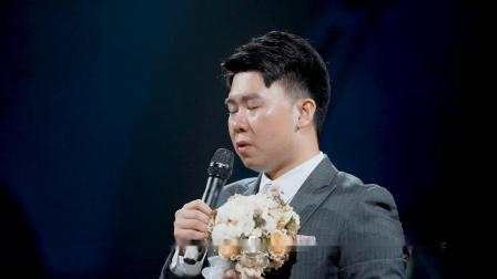 35毫米婚礼跟拍工作室国际精剪