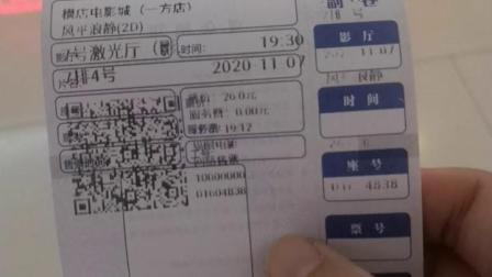 沈阳横店电影城(一方广场店)