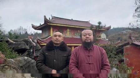 湖南湘西永顺县最有名的风水大师符太雄邀请师父无量子湘西看风景
