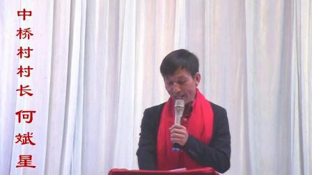 余干县古埠镇中桥村群众文化活动中心竣工典礼之(二)开幕篇