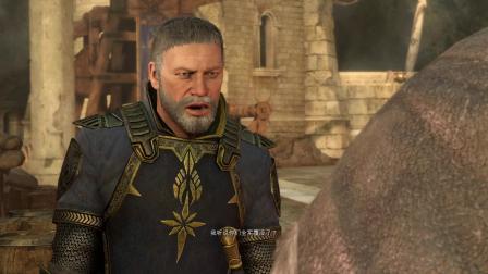 PS4 《中土世界:战争之影》娱乐视频解说 第一期