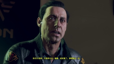 PS4 《看门狗:军团》娱乐视频解说 第九期