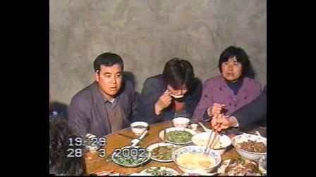 蔡老太爷70岁73岁74岁生日视频