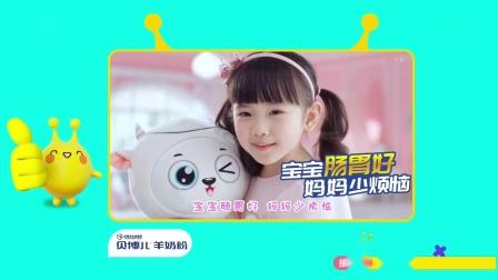 2019.12.2金鹰卡通卫视广告