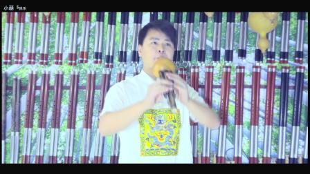 葫芦丝独奏 藏族弦子 - 小葫芦民乐 G调葫芦丝演奏 葫芦丝演奏 小葫芦民乐