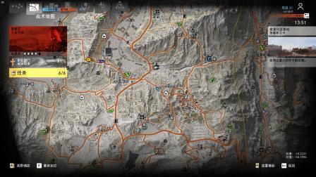 Tom Clancy's Ghost Recon  Wildlands 2020.11.08 - 10.17.31.03