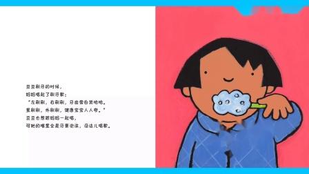 #程程麻麻读名著#07 幸福的小安娜:小牙,刷刷  #KaDa故事# #睡前故事#