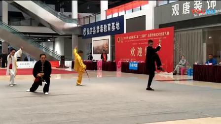 长峰弟子太极剑·仙游·20171223-_高清