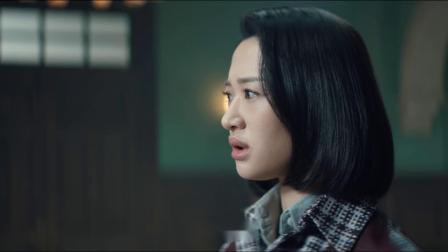 瞄准 欧阳湘灵调查紫舒的背景
