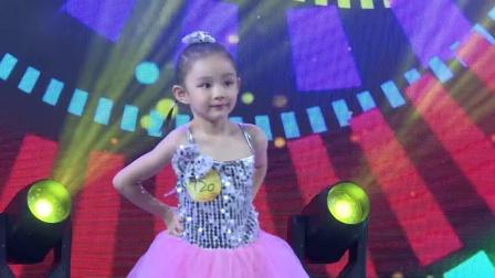 120、少儿舞蹈《快乐宝贝》星耀杯全国校园舞蹈展演