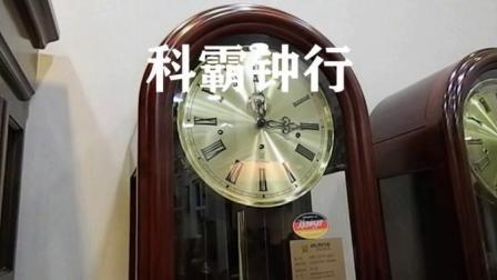 品牌落地钟专卖北京落地钟专卖店