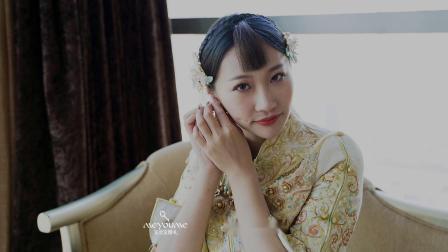 赵天骏+苏夏宁·婚礼快剪|逆拾帧影像出品
