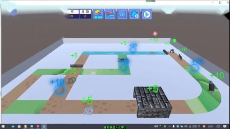 虚拟机器人自建积木