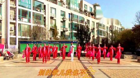 《凤阳花鼓》北京流星雨舞蹈队晨练习作