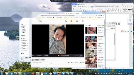 如何保存录制微博直播视频素材下载教程
