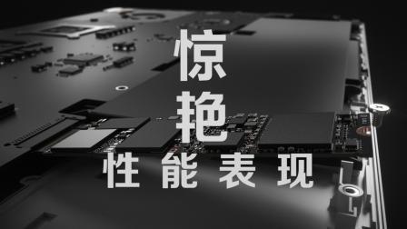 Stealth 15M_产品视频
