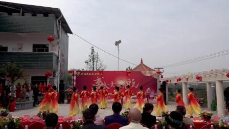 耒阳市幸福之家养老院开业庆典下集.载歌载舞庆盛典2