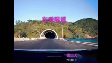 国家高速G59线荔玉高速蒙山至荔浦段试驾