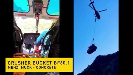BF60.1在德国回收建筑废料