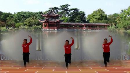 河北峰峰温馨广场舞 家在御江南 编舞一莲