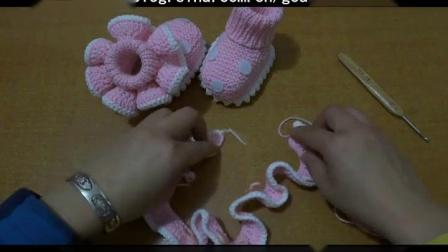 第32集 粉色白点宝宝鞋(花边部分)
