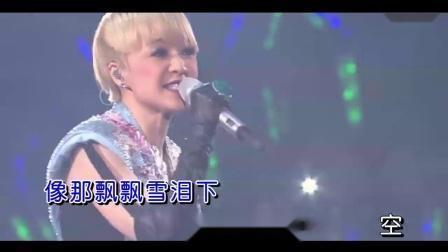 陈慧娴-《飘雪》, 雪花飘飘, 老歌声声, 经典回味!_超清