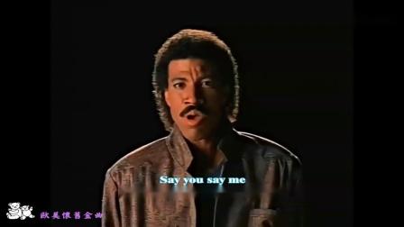 怀旧经典英文歌曲 莱昂纳尔·里奇Lionel Richie《Say You Say Me》_超清