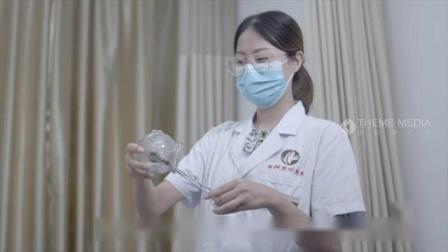 晋州中医院宣传片