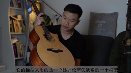 吉他盟 测评乌托邦吉他北极星系列