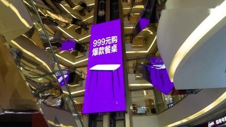 145㎡!LED透明屏亮相红星美凯龙观光电梯,颠覆传统广告模式,打造梦幻光影效果
