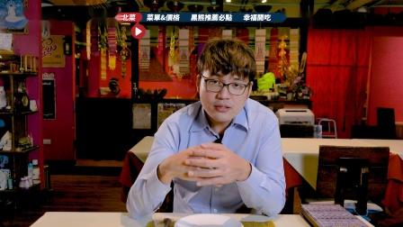 从食客吃成老板,这家曼谷闹区的栀子花餐厅,难怪黑熊一吃就是10年