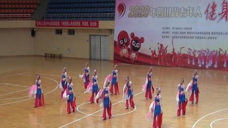 2020年四川老年人健身秧歌比赛花絮15
