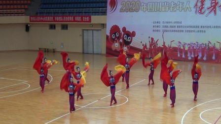 2020年四川老年人健身秧歌比赛花絮14