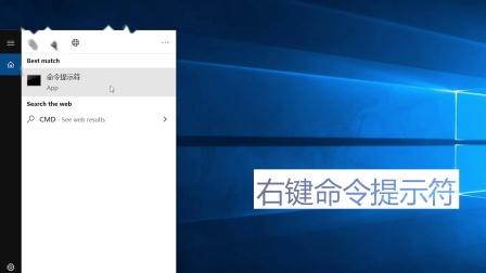 如何通过系统文件检查器修复系统文件?-System File Checker to repair Windows