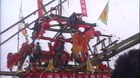 2007年邙岭镇省庄村舞狮庙会精彩片段