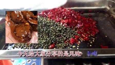 好吃的卤味该怎么做卤鸡爪要什么配料,张师傅教保存卤汁方法