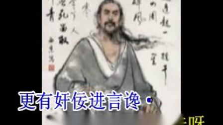 (留取丹心照汗青)  李德甫 杜可云